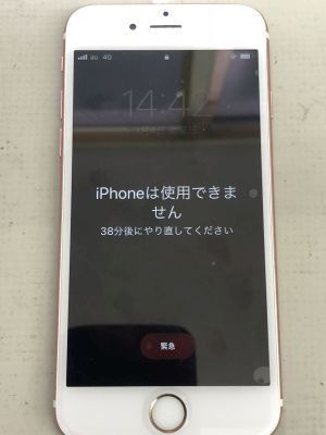 iPhone6Sタッチ故障 from 大分市大手町