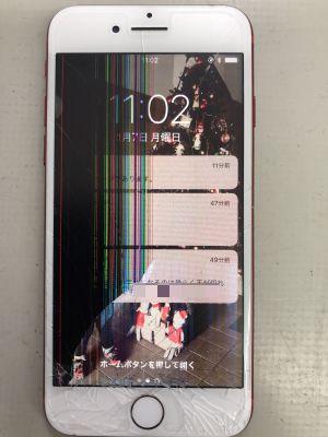 iPhone7ガラス液晶割れ from 大分市内