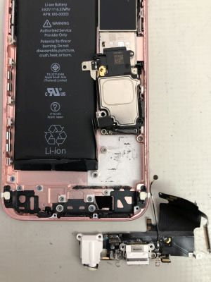 iPhone6S Don't Charge from APU