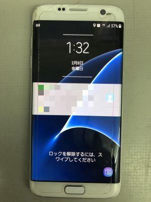 Galaxy S7edgeバッテリ交換 from 大分市判田