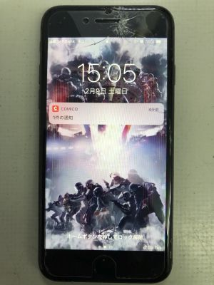 iPhone8ガラス割れ from 豊後大野市朝地
