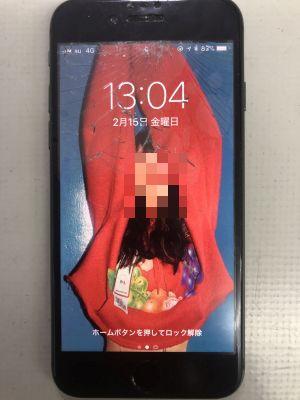 iPhone8ガラス割れ from 大分市内