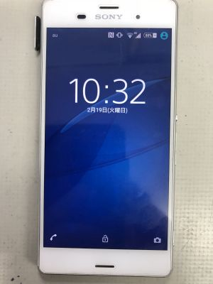 Xperia Z3バッテリ交換 from 三重県桑名市