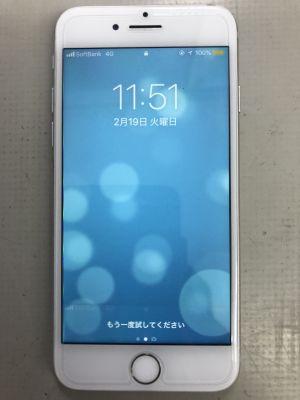 iPhone7液晶不良 from 大分市明野