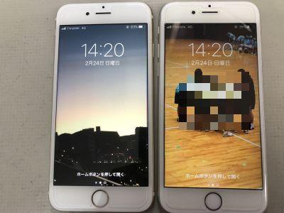 iPhone6Sバッテリ交換 from 大分市にじが丘