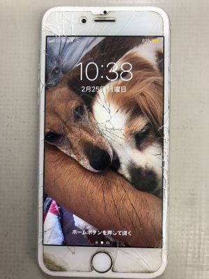 iPhone6Sガラス割れ他修理 from 日出町