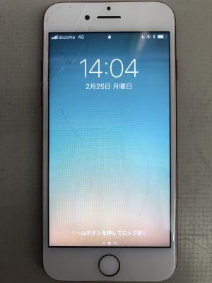 iPhone7タッチ不良 from 大分市旦野原