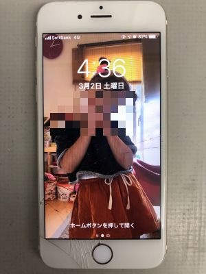 iPhone6マナースイッチ故障 from 大分市内