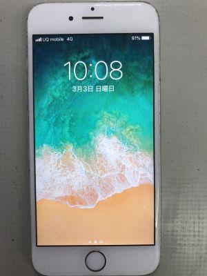 iPhone6Sバッテリー交換 from 大分市羽田