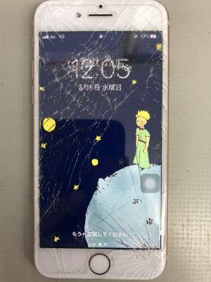 iPhone8ガラス割れ from 大分市政所