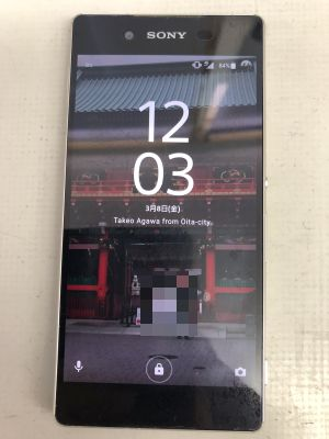 Xperia Z4バッテリー膨張交換 from 大分市上野
