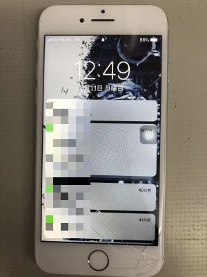 iPhone7タッチ不能 from 大分市金池