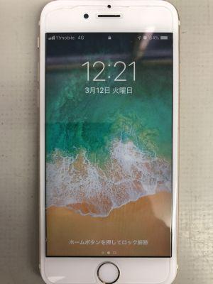 iPhoneバッテリー交換 from 大分市明野