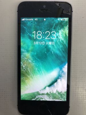 iPhoneSEガラス割れ from 大分市皆春