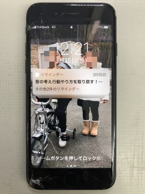 iPhone7タッチ故障 from 福岡田川市
