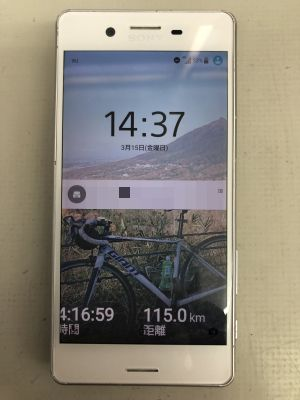Xperia XPerバッテリ交換 from 大分市森