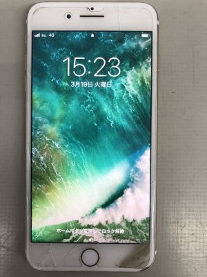 iPhone7Plusガラス割れ from 大分市皆春