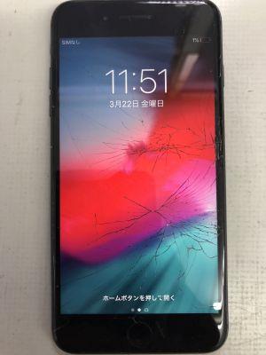 iPhone8Plusガラス割れ from 由布市庄内
