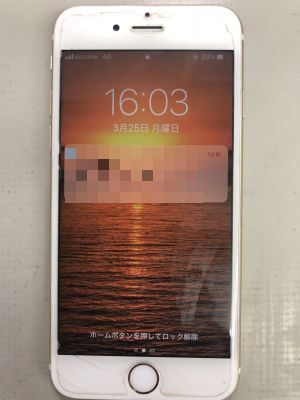 iPhone6Sバッテリー交換 from 大分市内