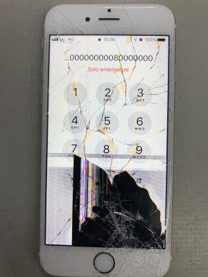 iPhone6Sゴースト from 大分市新町