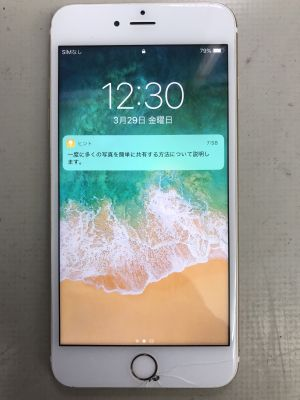 iPhone6Plusタッチ故障 from 別府市