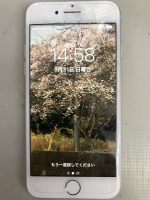 iPhone8ガラス割れ修理 from 豊後大野市三重町