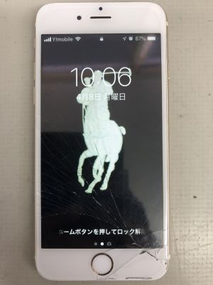 iPhone6Sタッチも故障 from 大分市長浜