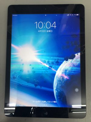 iPad Airガラス割れ修理 ~大分市高城