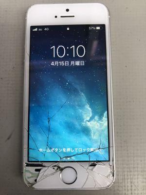 iPhone5Sガラス割れ ~大分市判田