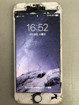 iPhone6Sガラス割れ ~大分市大在