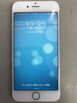 iPhone6Sバッテリー交換 ~大分市内