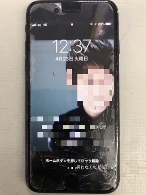 iPhone7ガラス割れ ~大分市高城