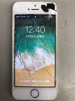 iPhoneSEガラス割れ修理 ~大分市志生木