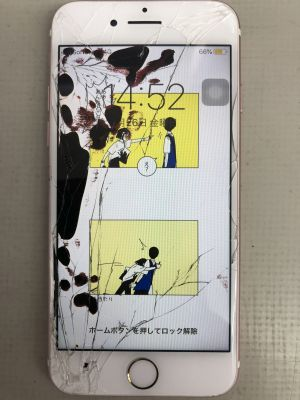 iPhone7液晶漏れ修理 ~大分市皆春