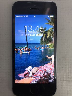 iPhone5Sバッテリー交換 ~大分市寒田