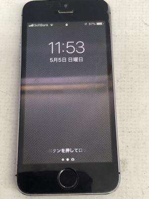 iPhone5Sバッテリー膨張 ~大分市鶴崎