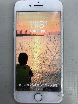 iPhone7ガラス割れ ~大分市小池原