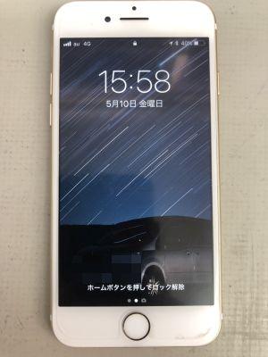 iPhone7カメラレンズカバー修理 ~大分市高江