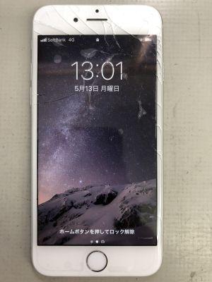 iPhone6ガラス割れ ~大分市ふじが丘