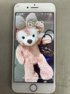 iPhone8ガラス割れ ~大分市高城