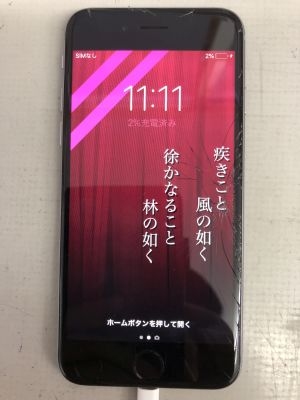 iPhone6ガラス割れ修理 ~大分市八幡
