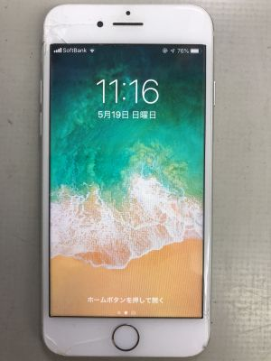 iPhone8ガラス割れ修理 ~福岡県築上郡