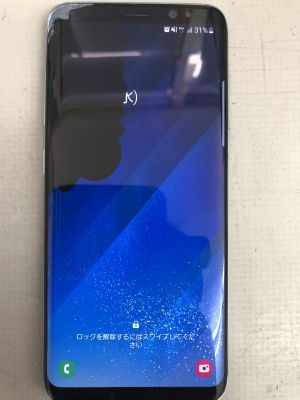 Galaxy S8パネル交換修理 ~大分市椎迫