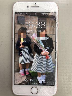 iPhone7ガラス割れ修理 ~大分市内