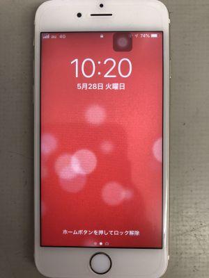 iPhone6バッテリー交換 ~大分市大久保