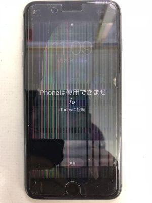 このiPhone8Plus使えません ~大分市内