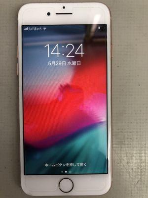iPhone8バッテリー膨張 ~豊後大野市三重