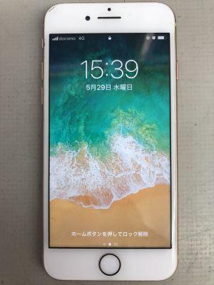 iPhone8インカメ白くなる? ~大分市城南