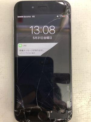 iPhone6液晶故障 ~別府市