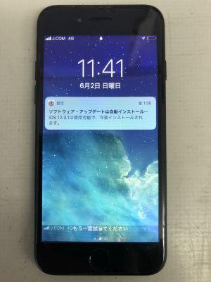 iPhone7液晶故障 ~大分市城南